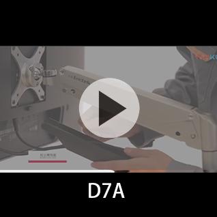D7A视频图